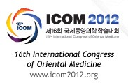The 16th International Congress of Oriental Medicine