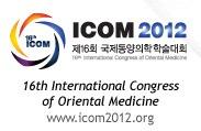 The 16th International Congress of Oriental Medicine